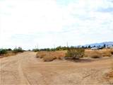 00 Mobile(Water Lot) Road - Photo 2