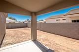 2444 Phoenix Avenue - Photo 36