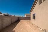 2450 Phoenix Avenue - Photo 43