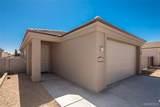 2450 Phoenix Avenue - Photo 6