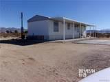 3828 N. Santa Cruz - Photo 3
