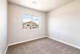 3661 Willow Road - Photo 27