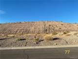 3303 Blacksmith Drive - Photo 1