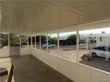 919 Swan Drive - Photo 6