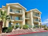 3550 Bay Sands Drive - Photo 2