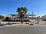 396 Rio Grande Way - Photo 1