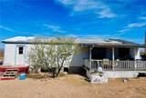 7135 Yucca Drive - Photo 10