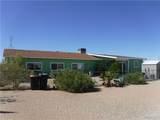 90 Silver Creek Cove - Photo 1