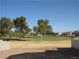 1599 Country Club Way - Photo 2