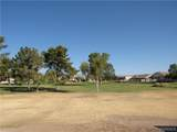 1599 Country Club Way - Photo 4