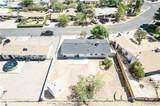 985 Gardencrest Drive - Photo 7