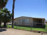 4586 E Linden Dr Drive - Photo 2