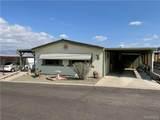 2960 Silver Creek Road  No 117 - Photo 1