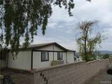 4592 E Kayenta Dr Drive - Photo 1
