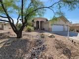 2195 Mesa Drive - Photo 2