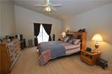 7733 Valley Parkway Court - Photo 16