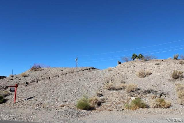 4149 Peruvian Dr., Lake Havasu, AZ 86406 (MLS #979955) :: AZ Properties Team | RE/MAX Preferred Professionals