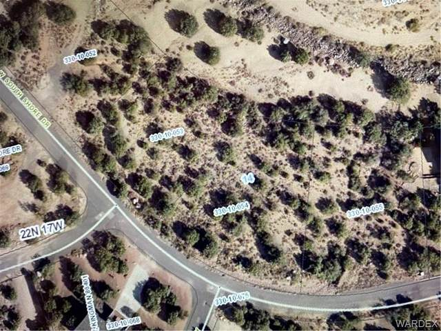 054 N South Shore Drive, Kingman, AZ 86409 (MLS #981755) :: AZ Properties Team | RE/MAX Preferred Professionals