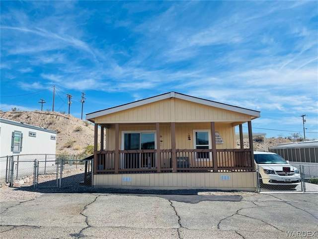 350 Lee Avenue #24 Avenue, Bullhead, AZ 86429 (MLS #981526) :: AZ Properties Team   RE/MAX Preferred Professionals