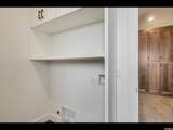 748 Explorer Peak Dr - Photo 13