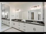 748 Explorer Peak Dr - Photo 16