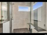 748 Explorer Peak Dr - Photo 18