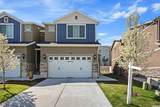 5211 Courtly Ln - Photo 1