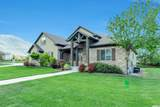 4735 Sego Lily Ct - Photo 1