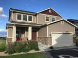 13023 Sycamore View Ct - Photo 1