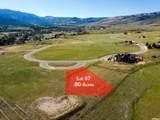 3607 Eagle Ridge Dr - Photo 1