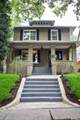 973 1ST Ave - Photo 1