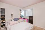 6564 Highland Dr - Photo 11