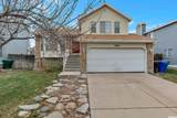 7958 Palladium Dr - Photo 1