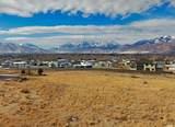 1580 Mount Nebo Cir - Photo 1