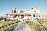 575 State Road 198 - Photo 1