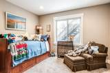 80 Loafer Dr - Photo 40