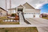 6408 Lonebellow Dr - Photo 1