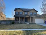 7894 Brookwood Dr - Photo 1