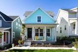 10631 Lake Terrace Ave - Photo 1