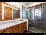 7185 Sage Meadow Rd - Photo 32