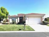 1042 Hillview Dr - Photo 1