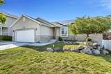 14258 Crown Rose Dr - Photo 1