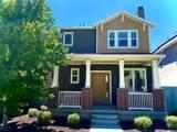 10243 Clarks Hill Drive - Photo 1