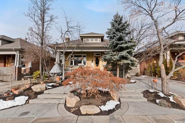 1025 E Hollywood Ave S, Salt Lake City, UT 84105 (#1717170) :: Utah Dream Properties