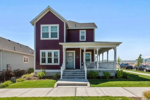 10577 S Pipestone Way, South Jordan, UT 84009 (#1747772) :: Utah Real Estate