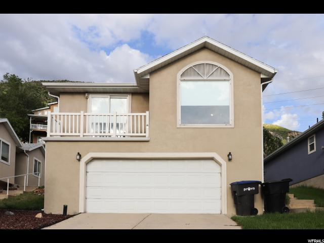 1391 S Slate Canyon Dr, Provo, UT 84606 (#1527489) :: Big Key Real Estate