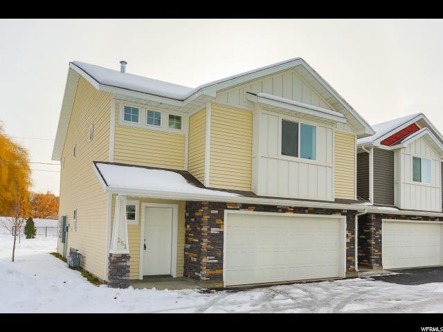 251 W 20 N, Hyrum, UT 84319 (MLS #1574890) :: Lawson Real Estate Team - Engel & Völkers