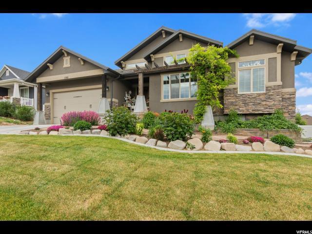 1061 Bear Hollow Ln, Elk Ridge, UT 84651 (MLS #1610294) :: Lawson Real Estate Team - Engel & Völkers