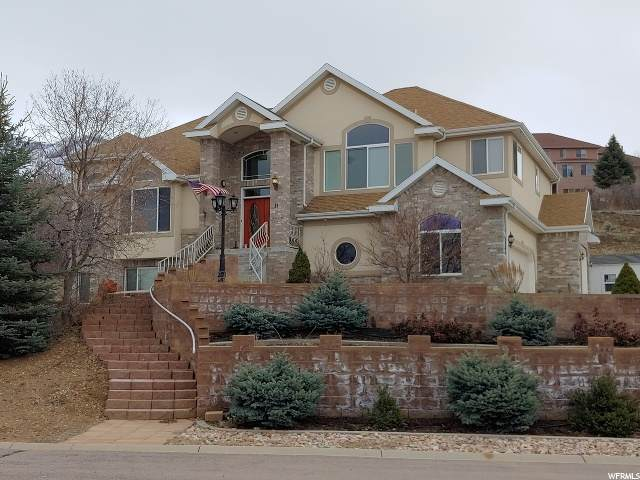 11 W Salem Hills Dr, Elk Ridge, UT 84651 (#1659494) :: Big Key Real Estate