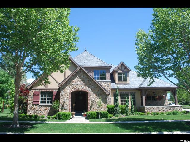 254 W Stone Gate Ln, Provo, UT 84604 (#1501233) :: RE/MAX Equity